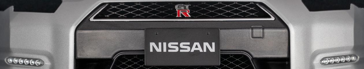 My Nissan GT-R